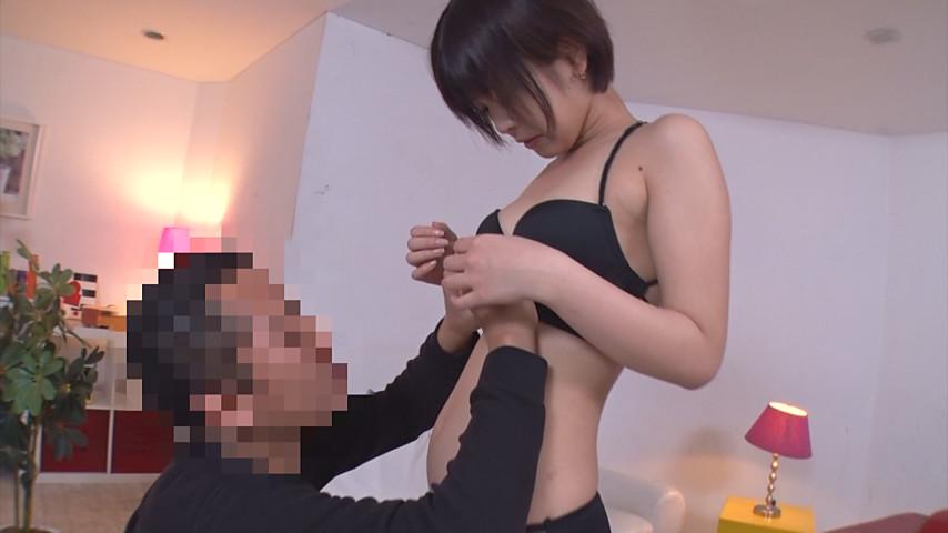 全国女子大生図鑑☆愛媛 まゆちゃん 20才 画像 14
