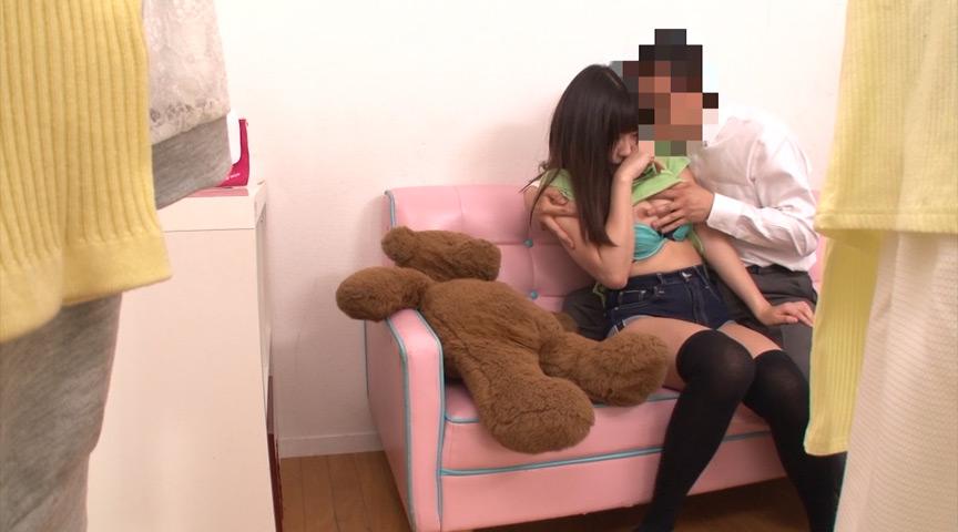 全国女子大生図鑑☆山梨 みきちゃん 21才 画像 2