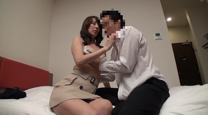 おじさんぽ14 澤村レイコさん(38)