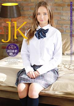 【レディバグ動画】JK-【無双】東欧の女子校生レベル高過ぎ!-外国人