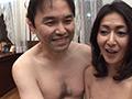 熟年夫婦のまぐわい セックスで紡ぐ性生活のすすめのサムネイルエロ画像No.1