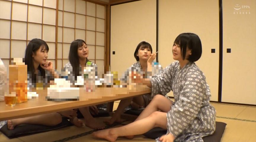 【流出映像】人妻派遣社員 慰安旅行セックス
