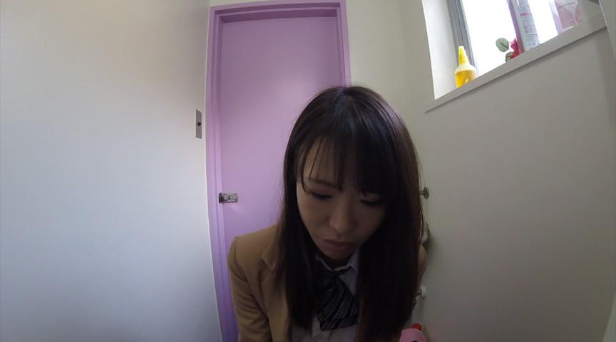 局部アップ進学塾 女子●生トイレ盗撮投稿映像 画像 9