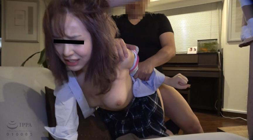 生意気ギャル女子●生鬼畜尾行押し込みレイプ 9枚目