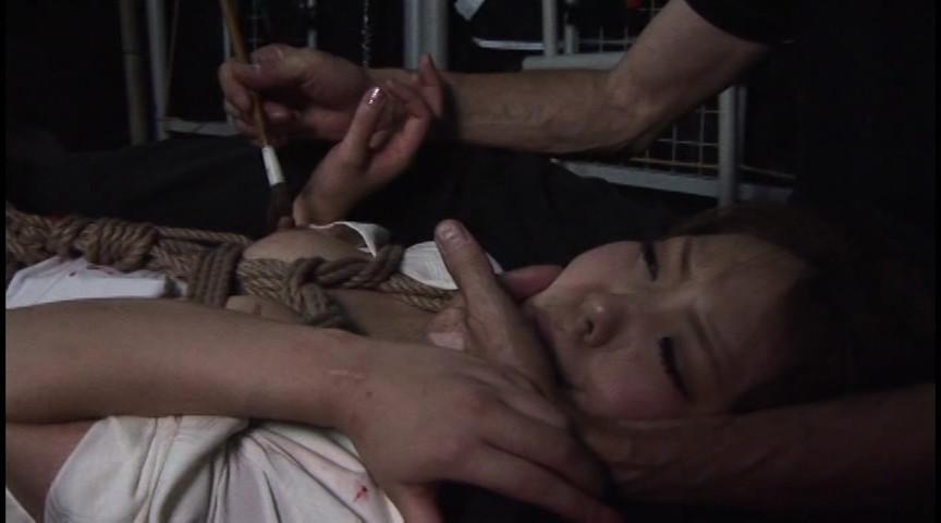 虐道 肉縛被隷ドールのサンプル画像