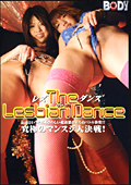 The Lesbian Dance