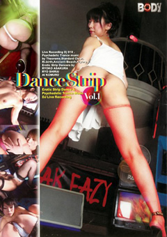 Dance Strip Vol.1