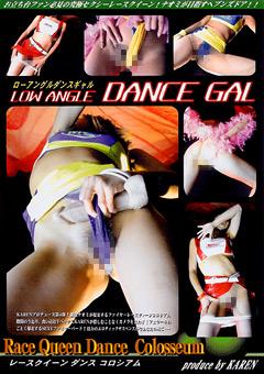 LOW ANGLE DANCE GAL