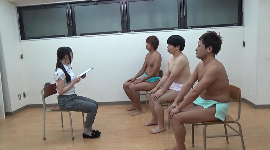 チ○ポを見たいJKと、チ○ポを見せたい男たち「CFNM」 画像 1