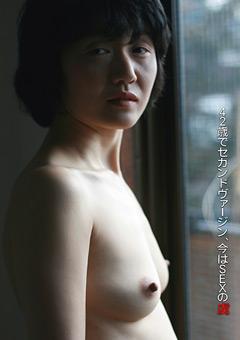 【静動画】42歳でセカンドヴァージン、今はSEXの虜 -熟女