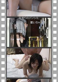【早紀動画】先走りのパンシミ、動いちゃう腰 -熟女