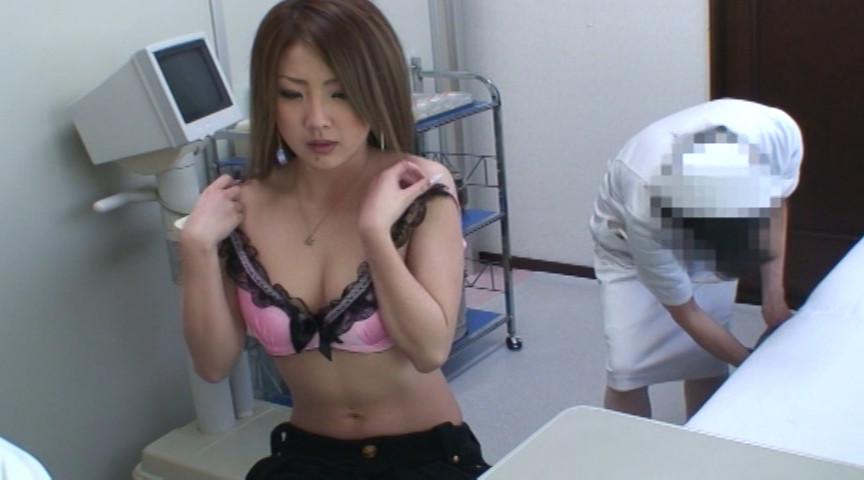 実録産婦人科 「内診台」盗撮3のサンプル画像5