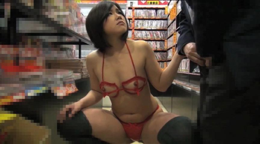 変態投稿 露出羞恥調教2 柴咲ゆうりのサンプル画像5