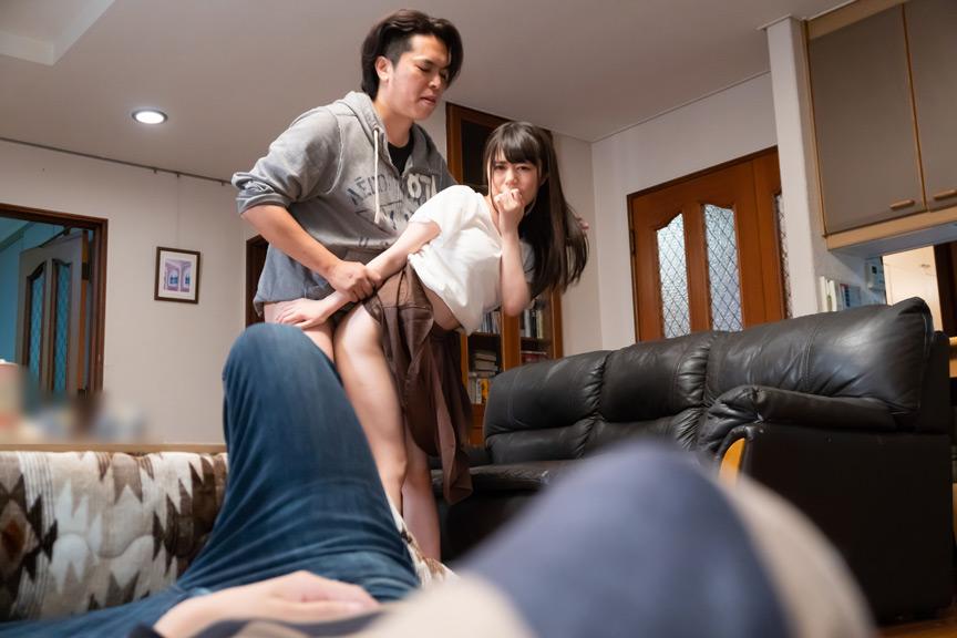 カレの友人に寝取られ本気で生SEX!2のサンプル画像