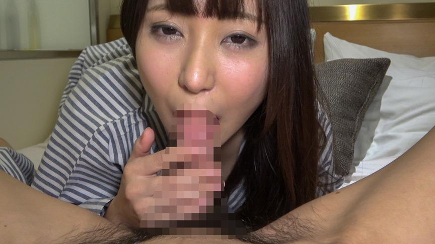 手コキ愛好会 おち○ぽシゴいて下さい! 画像 13