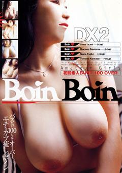 Boin Boin DX2