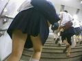 東京パンチラ娘01 画像 14