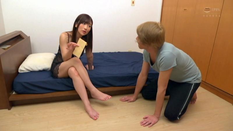 自宅で売春する淫乱三姉妹の性接待が凄すぎる件