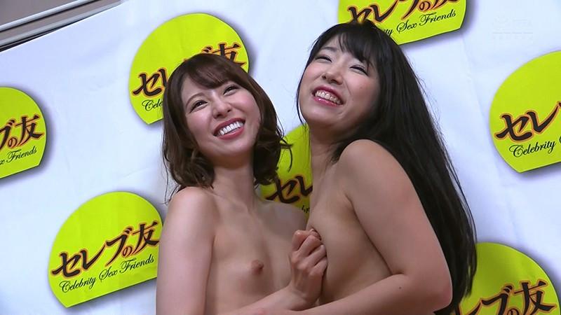 配信限定!愛し合う二人の情熱的レズビアンSEX 画像 19