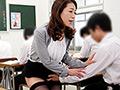 [center-0921] 声が出せない絶頂授業で10倍濡れる人妻教師 羽賀ちとせ