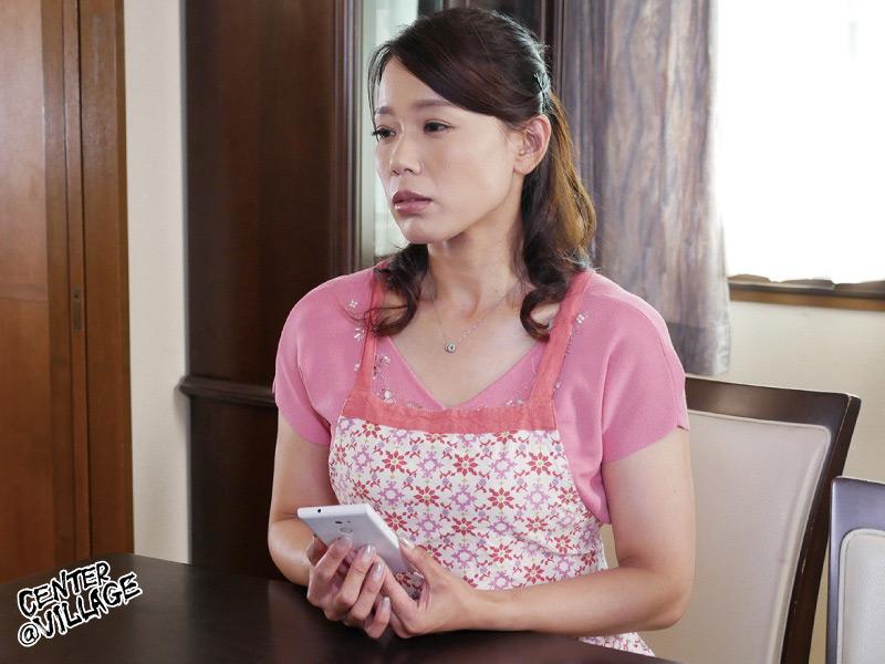 夫が出張でいない3日間…何度もイキました。 里崎愛佳サムネイル02