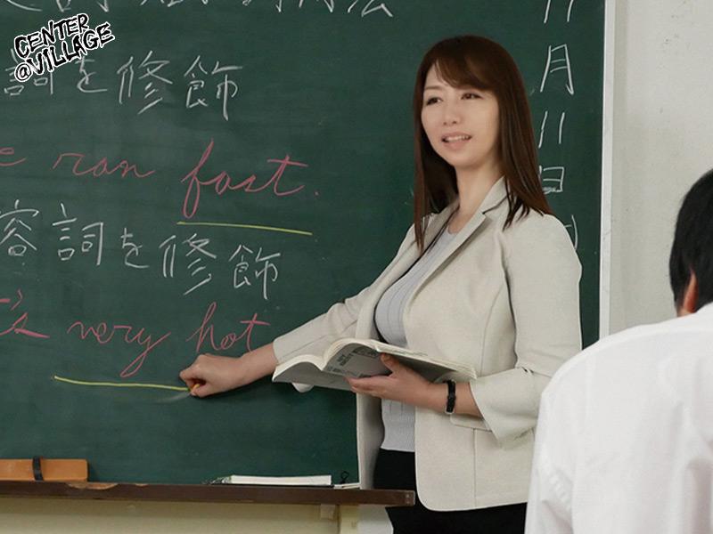 声が出せない絶頂授業で10倍濡れる人妻教師 翔田千里 画像 1