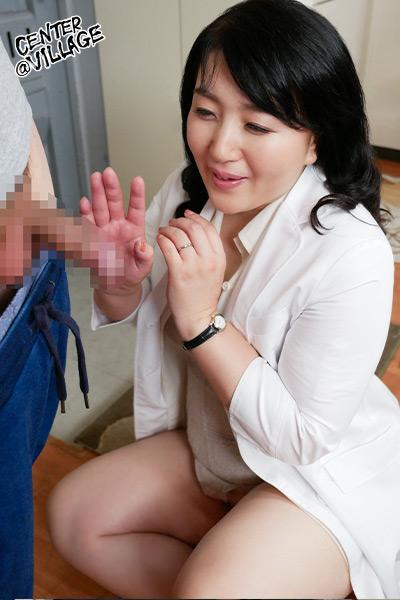 IdolLAB | center-1005 熟れた女医さんがデカチンを弄ぶ勃起検診 美園ひとみ