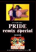 PRIDE remix special