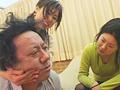 M男虐待 惨殺処刑 平成禁断調教ストーリーのサンプル画像