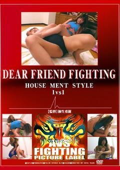 DEAR FRIEND FIGHTING 1vs1