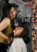 be Suffocated Doll