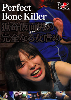 Perfect Bone Killer