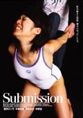 Submisson