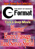 Bloomer Electric Massage