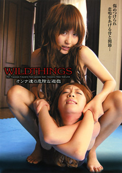 WILDTHINGS オンナ達の危険な遊戯