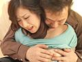 悦虐団地妻3
