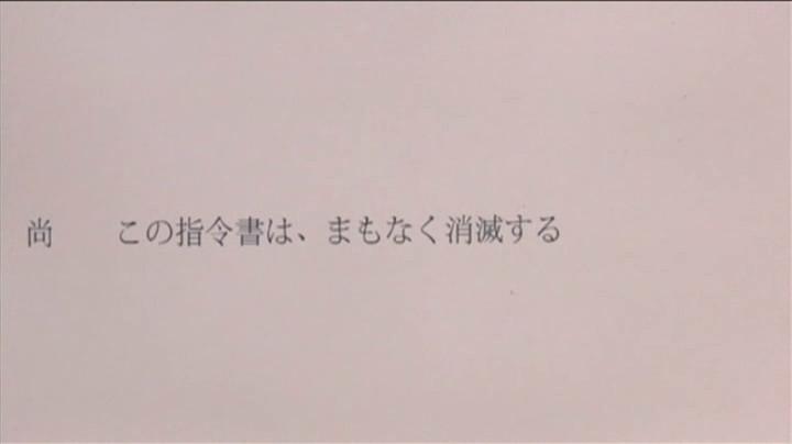 女スパイ暴虐拷問室4 美咲結衣のサンプル画像2