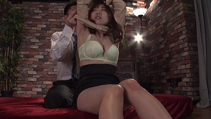 結婚詐欺師に嵌められた愛人牝奴隷 福山美佳のサンプル画像4