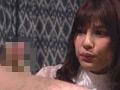 自撮りマゾ牝症候群 百種不可触男根の記憶 早川瑞希のサムネイルエロ画像No.2