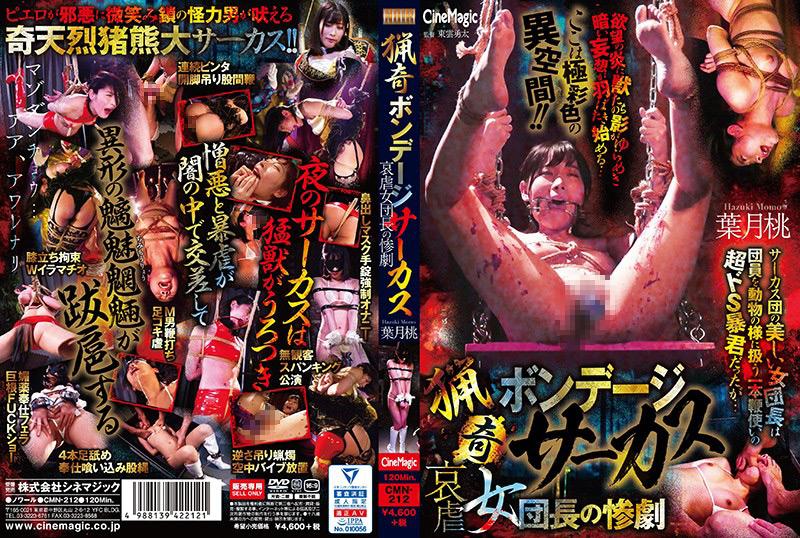 jukujo-doga.com