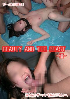 BEAUTY AND THE BEAST -優-