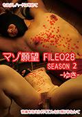 マゾ願望 FILE028:ゆき SEASON II