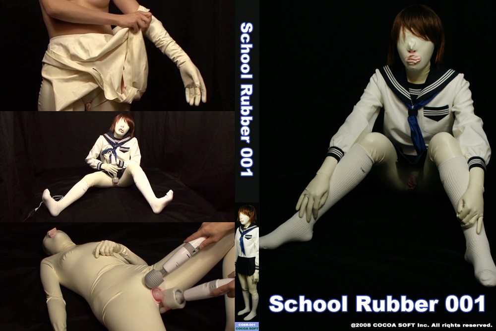 School Rubber001
