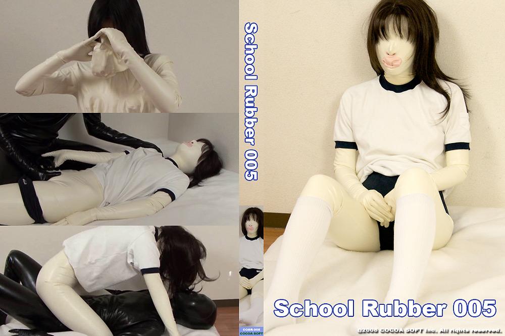 School Rubber005