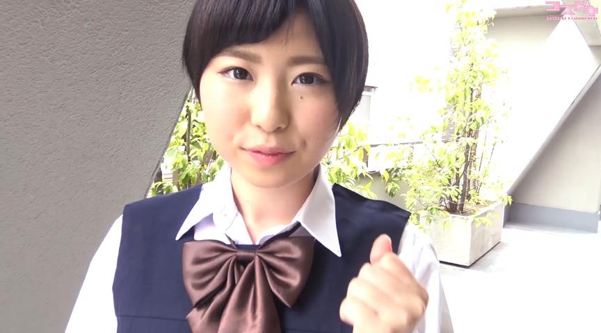 【コスドキ】旭まひる