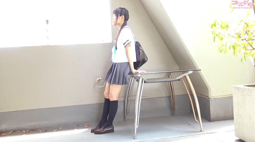 【コスドキ】初芽里奈のサンプル画像