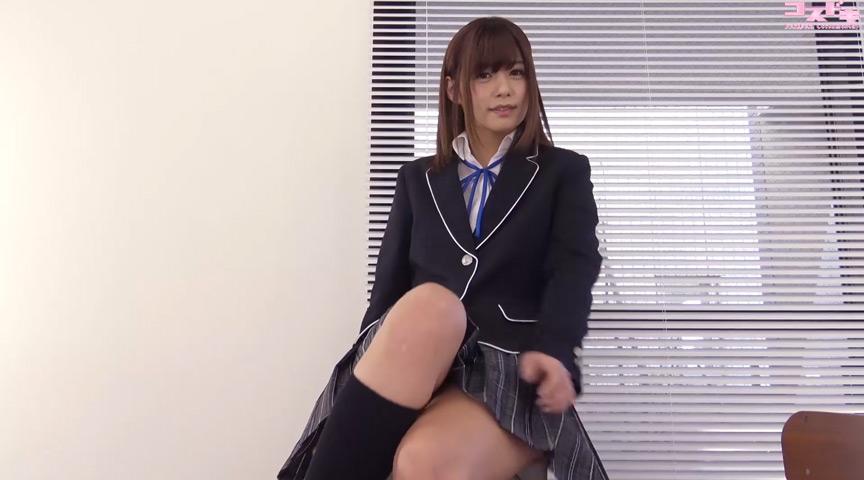 【コスドキ】紺野ひかる