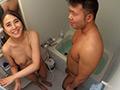 素人妻が一般大学生の自宅に一泊 えみさん36歳のサムネイルエロ画像No.9