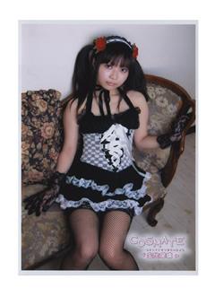 COSMATE11 宝生瑠璃