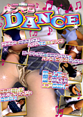 パンモロ女子校生DANCE